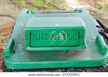 Green recycling bin 2 - stock photo