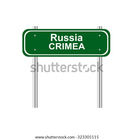 Green road sign Russia Crimea