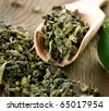 Green Tea closeup - stock photo