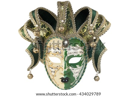 Green theatrical mask on a white background - stock photo