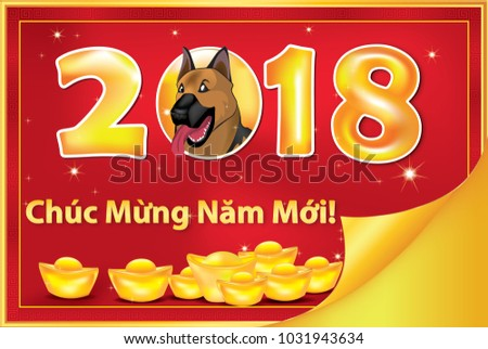 Greeting card vietnamese year dog text stock illustration 1031943634 greeting card vietnamese year dog text stock illustration 1031943634 shutterstock m4hsunfo