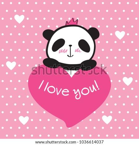 Greeting Card Valentines Day Birthday Mothers Stock Illustration