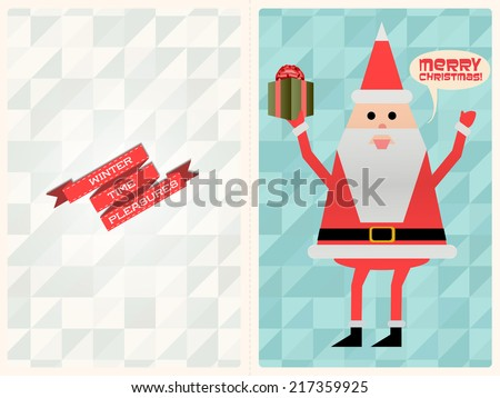 Greeting card template with marked folding line. Usable for winter holidays. Cover page+ back page.