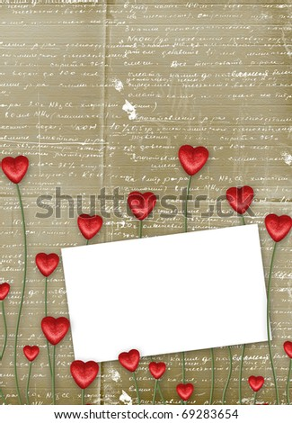 Greeting Card to St. Valentine's Day with hearts - stock photo