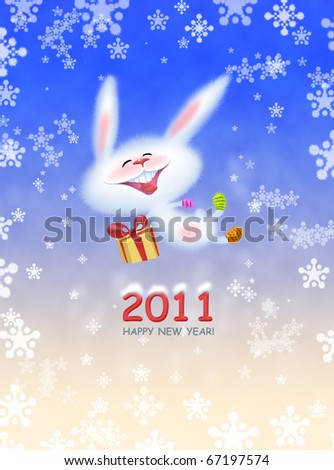 Greeting card with the New Year. Cute white bunny - a symbol of New Year -  jumping for joy - stock photo