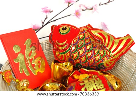 greeting for Chinese New Year - stock photo