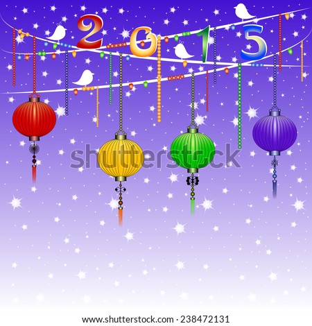 Greeting postcard to the Chinese New Year 2015. Rasterized illustration - stock photo