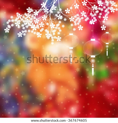 Greeting postcard with branch of sakura and sky lanterns on it to Chinese New Year on blurred colorful background. Raster illustration - stock photo