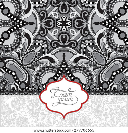 grey floral ornamental template, oriental vintage pattern for invitation party card, brochure design, postcard, packing, book cover, black and white  raster version illustration - stock photo