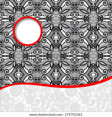 grey floral ornamental template with place for your text, oriental vintage pattern for invitation party card, brochure design, book cover, black and white  raster version illustration - stock photo