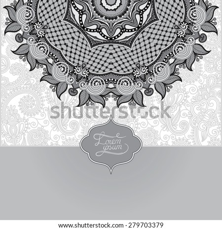 grey islamic vintage floral pattern, template frame for greeting card or wedding invitation in east style with place for your text, black and white  raster version illustration - stock photo