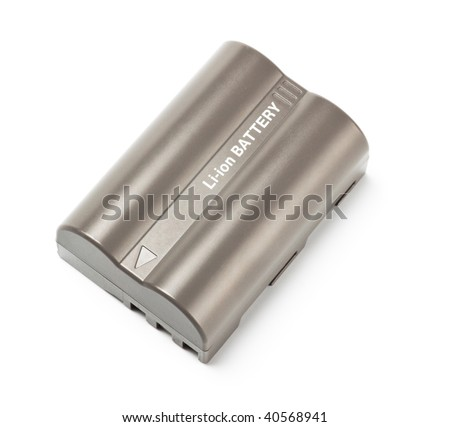 Lithium Ion Batteries Images Grey Lithium Ion Battery Top