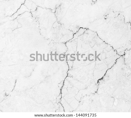 Grey marble background with natural pattern. Natural marble. - stock photo