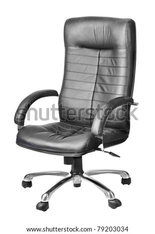 Grey office  armchair isolated on white