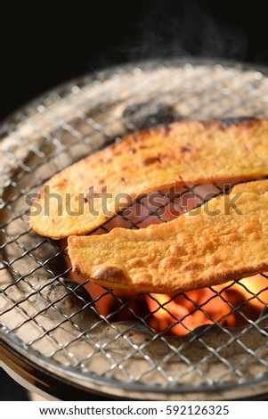 grill dried sweet potato