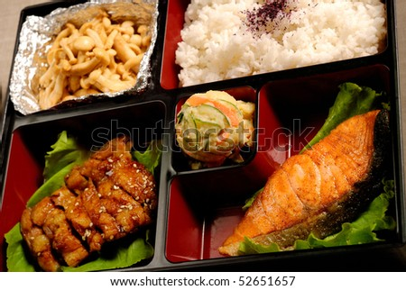 Grill salmon chicken bento - stock photo