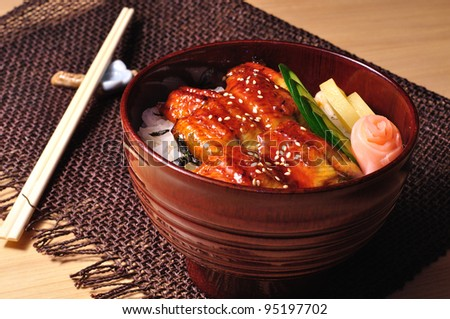 Grilled eel in bowl - stock photo