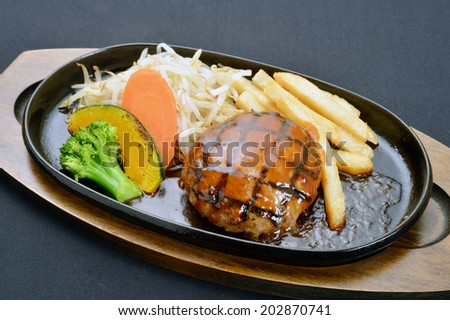 Grilled Foods -Hamburger  with teriyaki sauce with Vegetables - stock photo