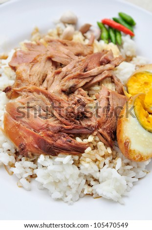 grilled knuckle of pork on rice