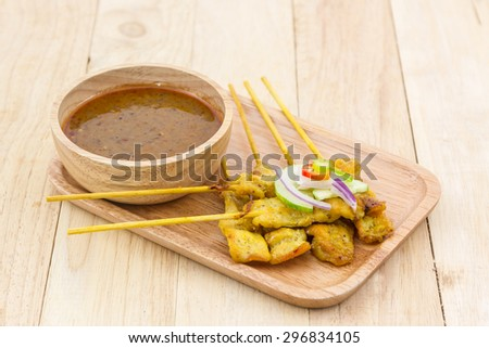 Grilled pork satay with peanut sauce,Traditional Thai barbecue roasted ...