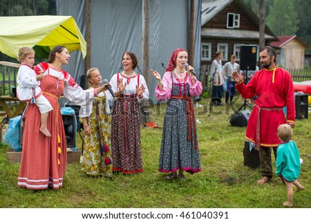 GRISHINO, RUSSIA - JUL 30, 2016: Unidentified participants of the Festival of folk culture Russian Tea. Festival held annually in Grishino ecovillage since 2012.