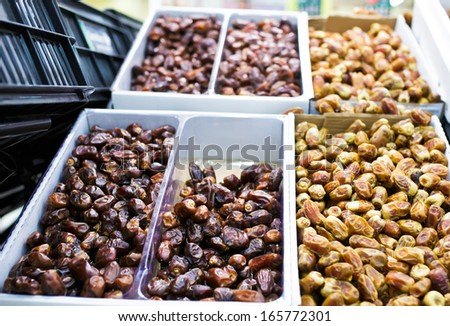 Grocery, natural background in shop of City Centre in Dubai - stock photo