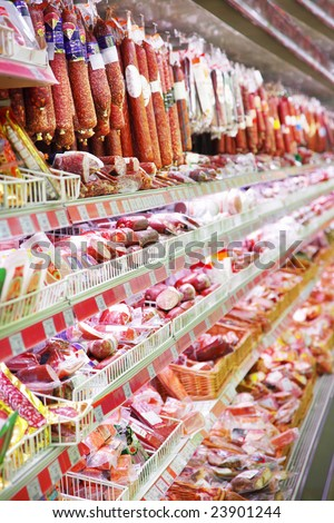 Grocery store - stock photo
