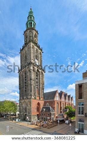 GRONINGEN, NETHERLANDS - MAY 25, 2015: Church of St. Martin (Martinikerk). The origins of the Martinikerk are a church built in the 13th century, which was extended in the 15th and 16th centuries. - stock photo