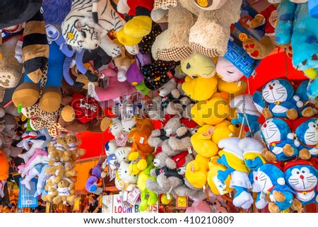 GRONINGEN, THE NETHERLANDS-MAY 17, 2015: Teddy Bears and Cuddly Animal prizes in a Stall on the annual Fun Fair - stock photo