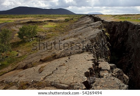 Grotagja Hverfjall - Iceland - stock photo