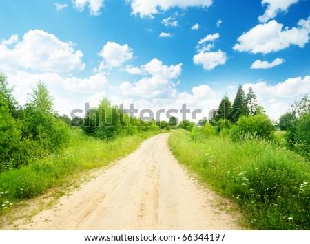 ground road and summer sunny day - stock photo