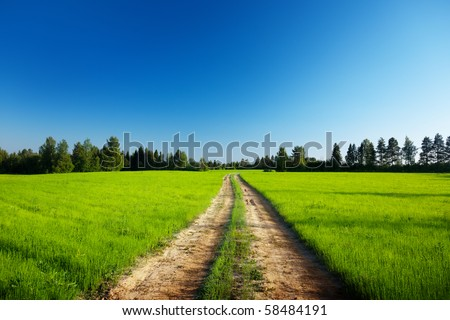 ground road and sunset - stock photo