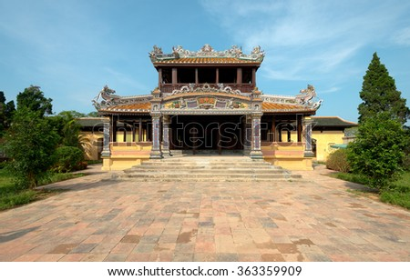 Grounds of The Imperial City in Hue, Vietnam - stock photo