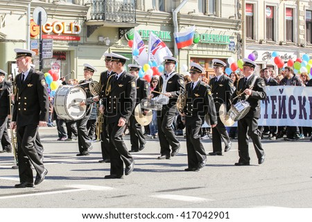 Group naval brass band. St. Petersburg, Russia - 1 May January, 2016. Day festive demonstration on the Nevsky Prospect in St. Petersburg, the first of May.