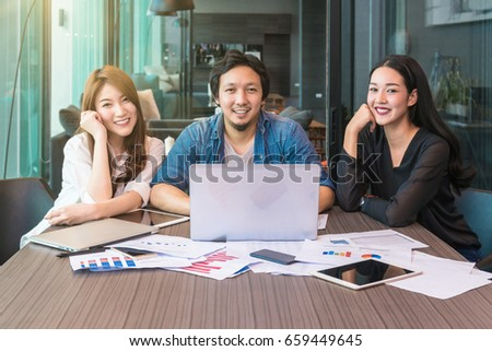 Group Of AsianBusiness people with casual suit working in the modern Office, people business group concept