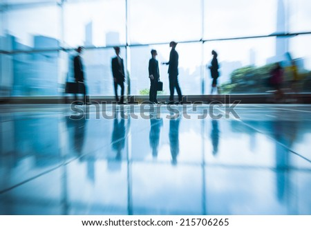 Group of business people the office. - stock photo