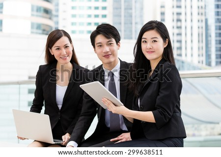 Group of business people work together - stock photo
