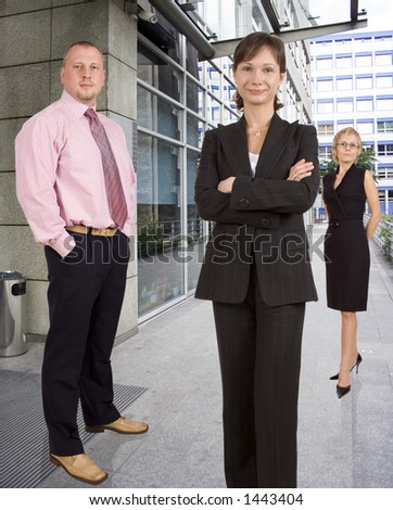 Group of businesspeople standing - stock photo
