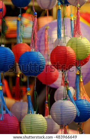 Group of colorful lantern at lanterns street on mid autumn festival, Ho Chi Minh city, Vietnam. A traditional culture for children when full moon