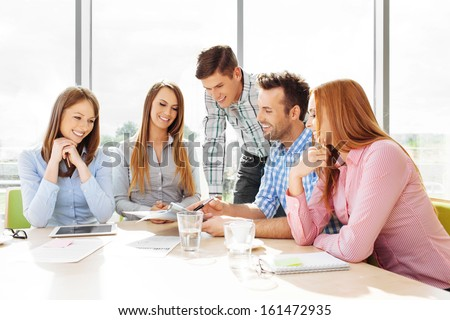 Group of corporate employees meeting - stock photo