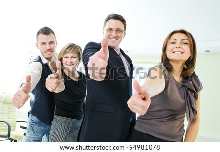 group of  happy business people in office