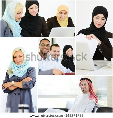 Group of happy young muslim people at work - stock photo