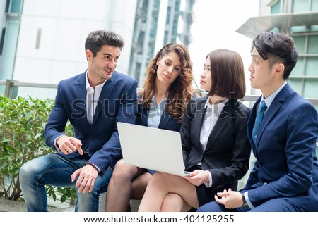 Group of professional business team discuss together