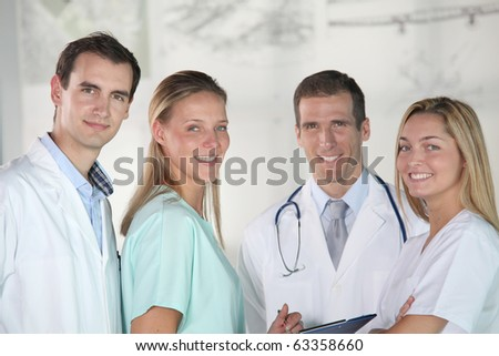 Group of smiling medical people - stock photo