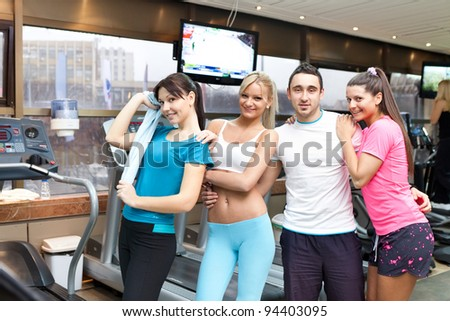 group of young people in gym