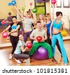 Group people in aerobics class.  Fitness ball. - stock