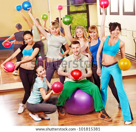 Group people in aerobics class.  Fitness ball. - stock photo