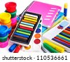 Group school supplies and watercolor. - stock photo