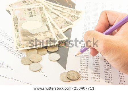Growth Investment - stock photo