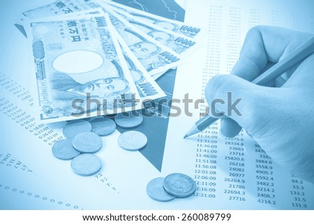 Growth Investment stock - stock photo
